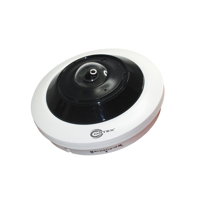 Medallion 5MP IP Outdoor Fisheye Security Camera with 360° fisheye