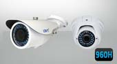 Network CCTV 960H Cameras IP security cameras