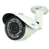 Front view 1080p AHD Outdoor Bullet  Infrared Camera with Metal (Aluminum) housing and 2.8~12mm lens