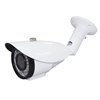 1080p TVI Varifocal IR Outdoor Bullet CCTV Camera bullet,outdoor,megapixel sensor,TVI,HD lens,infrared, IR, LED,range, Security Camera, CCTV Cameras,