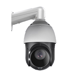 2MP IP PTZ 20X Zoom with Infrared IR range up to 300 Feet ip ptz, ip cameras, 1080p cameras, security camera, cctv camera, 1080p, outdoor ptz,rugged turret ,IR, motorized zoom ,auto tracking