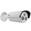 3 Megapixel TVI Outdoor Bullet CCTV Camera with Smart IR Control Smart IR,CCTV bullet,outdoorCCTV Cameras,megapixel sensor,TVI CCTV,HD lens,infrared CCTV camera, IR, LED,range ,fixed lens,