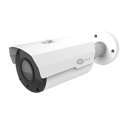 COR-H5BV AHD  5MP - 4MP medallion series all in one camera, This AHD - HD-TVI Infrared Bullet Security Camera with 2.8-12mm varifocal lens, IR Cut filter, DWDR and much more.