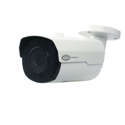 COR-H5BV 5MP - 4MP medallion series all in one camera, This AHD - HD-TVI Infrared Bullet Security Camera with 2.8-12mm varifocal lens, IR Cut filter, DWDR and much more.