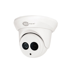5 Megapixel Medallion Series 4 in 1 Outdoor Dome Security Camera with 2.8mm fixed lens AHD / TVI / CVI