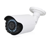 720p TVI Outdoor IR Bullet CCTV Camera with Wide angle lens