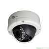"960H Outdoor Varifocal  Dome with Power Over Ethernet 960H, sony sensor, Imx238, Eyenix773, 2.8-12mm ,HD lens,varifocal lens, WDR, lighting balance, external adjustment, lens adjustment, IR cut-filter, glare reduction, sense up, metal housing,  3D-DNR,noise reduction 30m IR, IR range,1000TVL,IR-cut filter,IP66,power input , DC12V, small residential,industrial video adjustments, clear image, adverse applications, multi-level finishing, reduce corrosion, reduce dust, water problems, atmospheric anomalies, extreme weather, adjustable angles, sturdy mounting, tamper resistance, night-time switching, maximum resolution, sustainable LED, maximizes efficiency, night-time viewing, 960h camera, outdoor dome camera, outdoor, varifocal dome, infrared, IR, waterproof, IP66, 1/2.8"" sensor, CCTV cameras"
