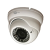 Anti-Vandal Outdoor IR Turret Camera with 540 TVL /Wide Dynamic Range 960H, indoor dome cameras, cctv turret cameras,960H dome cameras,960H cameras, Best 960H , CCTV cameras, 960H Cameras