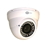 Anti-Vandal Outdoor IR Turret Camera with Wide Dynamic Range 960H, indoor dome cameras, cctv turret cameras,960H dome cameras,960H cameras, Best 960H , CCTV cameras, 960H Cameras