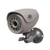 "Budget Security IR Bullet Camera (Beige) with Maximum Performance on a Minimum Budget  auto-iris,1/3"" sensor,8330+FH8510,3.6mm lens,fixed focus,20m IR, IR range,800TV,IR-cut filter,IP66,power input , DC12V, small residential,industrial video adjustments, clear image, adverse applications, multi-level finishing, reduce corrosion, reduce dust, water problems, atmospheric anomalies, extreme weather, adjustable angles, sturdy mounting, tamper resistance, night-time switching, maximum resolution, sustainable LED, maximizes efficiency, night-time viewing, 960H camera,outdoor bullet camera,outdoor,varifocal lens,bullet,infrared,IR,waterproof,IP66,megapixel sensor,infrared LED,CCTV cameras"