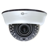 Day/Night Indoor Infrared Dome Camera with 4.3mm Aspherical Lens 960H, indoor dome cameras, cctv turret cameras,960H dome cameras,960H cameras, Best 960H , CCTV cameras, 960H Cameras