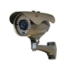 Economical Indoor IP IR Bullet Camera with Maximum Performance on a Minimum Budget