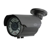 1080P Cortex® Outdoor Bullet HD-SDI Security Camera with 2.8-12mm LR IR VF Lens