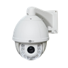 1080P Cortex® HD-SDI High Definition Outdoor PTZ wIith Dragonfire® Long Range IR LEDs