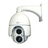 HD-SDI High Definition Outdoor PTZ w/ Long Range IR PTZ,HD security cameras, HD-SDI CCTV, HD surveillance camera, HD-SDI, HD, security, camera
