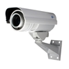 VF Anti Vandal IR Outdoor Bullet SDI Security Camera with 5-50mm lens  side view