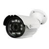 Front view 1080p Hybrid Dragonfire® long range IR Bullet AHD Security Camera
