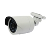 IP camera 1080P Outdoor IR Bullet with 3.6mm Fixed HD lens