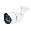IP 1080P Outdoor Wide Angle Lens IR Bullet plus POE  outdoor infrared, aluminum housing, ipc cameras, IP camera, outdoor IP, bullet, outdoor bullet, ir, infrared, sensor, mp, mega pixel, fixed lens,