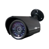 Infrared Weatherproof Outdoor Bullet Camera with 3.6mm Fixed Lens 960H, indoor dome cameras, cctv turret cameras,960H dome cameras,960H cameras, Best 960H , CCTV cameras, 960H Cameras