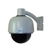 IR Sensitive Wall Mounted Outdoor PTZ Dome with Continuous 360 Degree Rotation  - ECL-SP490E